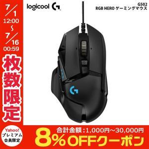 マウス LOGICOOL ロジクール G502 RGB HERO ゲーミングマウス G502RGBH...