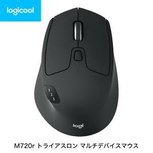 ワイヤレスマウス LOGICOOL ロジクール M720r トライアスロン ワイヤレス 2.4GHz Bluetooth 両対応 マルチデバイスマウス ブラック M720r ネコポス不可|ec-kitcut