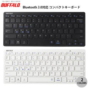 ワイヤレスキーボード BUFFALO ワイヤレス Bluetooth コンパクトキーボード パンタグラフ 日本語配列 78キー  バッファロー ネコポス不可 ec-kitcut