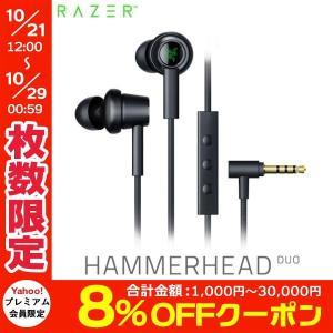 Razer レーザー Hammerhead Duo カナル型 マイク付き デュアルドライバー ゲーミングイヤホン RZ12-02790200-R3M1 ネコポス不可|ec-kitcut