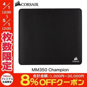 マウスパッド Corsair コルセア MM350 Champion Series Mouse Pad X-Large 耐磨耗 アンチスキッドラバー ゲーミングマウスパッド CH-9413560-WW ネコポス不可|ec-kitcut