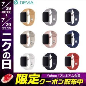 Apple Watch バンド Devia Apple Watch 42mm / 44mm Deluxe Series Sport Band デビア ネコポス可|ec-kitcut