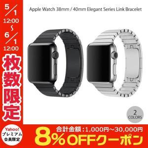 Apple Watch バンド Devia Apple Watch 38mm / 40mm Elegant Series Link Bracelet  デビア ネコポス送料無料|ec-kitcut