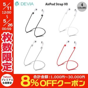 イヤホン・ヘッドホン Devia AirPod Strap V0 AirPods専用 ストラップ  デビア ネコポス可|ec-kitcut