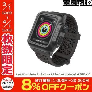Catalyst カタリスト Apple Watch 42mm Series 2 / 3 完全防水ケース スポーツバンド同梱タイプ ブラック CT-WPAW1742-SB-BK ネコポス不可|ec-kitcut