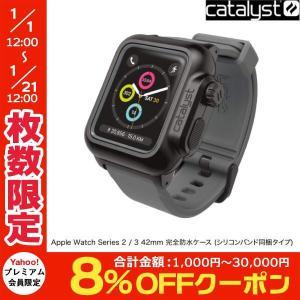 Catalyst カタリスト Apple Watch 42mm Series 2 / 3 完全防水ケース シリコンバンド同梱タイプ ブラックグレイ CT-WPAW1742-BG ネコポス不可|ec-kitcut