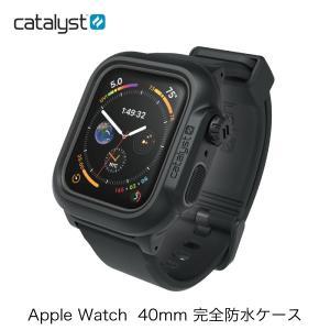 Apple watch Series5 / 4 40mm ケース Catalyst カタリスト Apple Watch 40mm Series 4 / 5 完全防水ケース ステルスブラック CT-WPAW1840-BK ネコポス不可|ec-kitcut