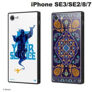 iPhone8 / iPhone7 スマホケース ingrem iPhone 8 / 7 耐衝撃ケース KAKU トリプルハイブリッド ディズニー アラジン イングレム ネコポス可|ec-kitcut