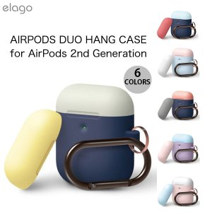 elago AirPods 第2世代 DUO HANG CASE for AirPods 2nd Generation Wireless Charging Case カラビナ付 シリコンケース エラゴ ネコポス不可|ec-kitcut