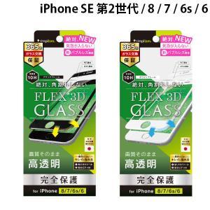 iPhone SE2 8 7 6s 6 ガラスフィルム Simplism iPhone SE 第2世代 / 8 / 7 / 6s / 6 気泡ゼロ  FLEX 3D  複合フレームガラス 光沢  シンプリズム ネコポス可|ec-kitcut