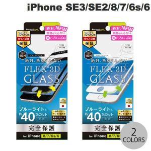 Simplism iPhone 8 / 7 / 6s / 6 気泡ゼロ  FLEX 3D  ブルーライト低減 複合フレームガラス 光沢  シンプリズム ネコポス可|ec-kitcut