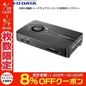 IO Data アイオデータ USB2.0接続 ハードウェアエンコード型 HDMI ゲームキャプチャー ブラック GV-US2C/HD ネコポス不可|ec-kitcut