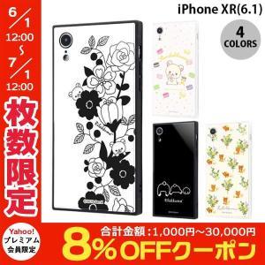 iPhoneXR ケース ingrem iPhone XR リラックマ 耐衝撃ケース KAKU トリプルハイブリッド  イングレム ネコポス送料無料|ec-kitcut