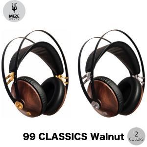 ヘッドホン Meze Audio 99 Classics 木製イヤーカップ 密閉型ヘッドホン メゼ ネコポス不可|ec-kitcut