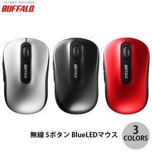 マウス BUFFALO 無線 5ボタン BlueLEDマウス  バッファロー ネコポス不可|ec-kitcut