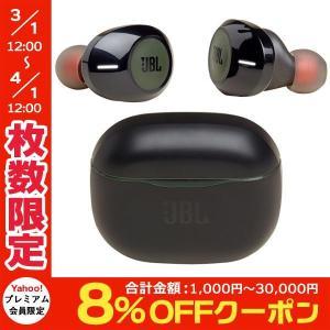 完全ワイヤレス イヤホン 独立 JBL ジェービーエル TUNE 120TWS 完全ワイヤレス Bluetooth イヤホン グリーン JBLT120TWSGRN ネコポス不可 ec-kitcut