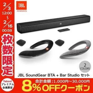 【予約・取り寄せ・入荷待ち時の入荷目安】 SoundGear BTA ブラック セット :  次回入...