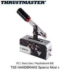 Thrustmaster スラストマスター TSS Handbrake Sparco Mod +  PC / PS4 / Xbox One 対応プログレッシブ シーケンシャルシフター ネコポス不可|ec-kitcut