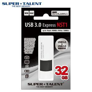 USBメモリ USB3.0 フラッシュメモリー SuperTalent スーパータレント USB3.0 Express NST1 ノック式 USBメモリ 32GB ST3U32NST1 ネコポス不可|ec-kitcut