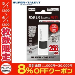 SuperTalent スーパータレント USB3.0 Express NST1 ノック式 USBメモリ 高速モデル USB3.1対応 256GB ST3U56NST1 ネコポス不可|ec-kitcut