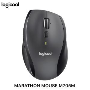 ワイヤレスマウス LOGICOOL ロジクール M705m マラソンマウス 2.4GHz ワイヤレス...