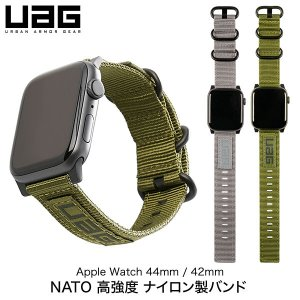Apple Watch バンド UAG Apple Watch 42mm / 44mm NATO 高強度 ナイロン製バンド  ユーエージー ネコポス送料無料 ec-kitcut