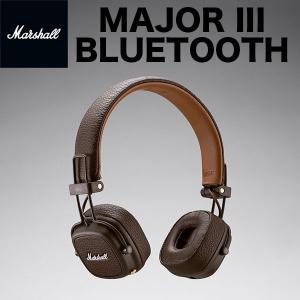 ワイヤレス ヘッドホン Marshall Headphones マーシャル ヘッドホンズ MAJOR III ワイヤレスヘッドフォン Bluetooth 5.0 Brown ZMH-04092187 ネコポス不可|ec-kitcut