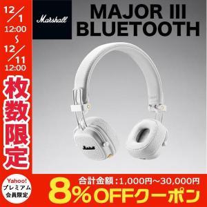 ワイヤレス ヘッドホン Marshall Headphones マーシャル ヘッドホンズ MAJOR III ワイヤレスヘッドフォン Bluetooth 5.0 White ZMH-04092188 ネコポス不可|ec-kitcut