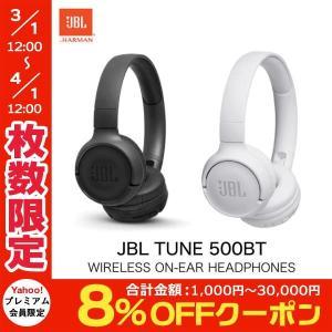 ワイヤレス ヘッドホン JBL TUNE 500BT オンイヤー Bluetooth ワイヤレス ヘッドホン ジェービーエル ネコポス不可|ec-kitcut