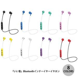 ワイヤレス イヤホン たのしいかいしゃ いい音 Bluetooth 5.0 インナーイヤーイヤホン ネコポス不可|ec-kitcut