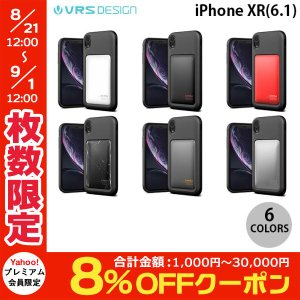 iPhoneXR ケース VRS DESIGN iPhone XR Damda High Pro Shield Black ブイアールエスデザイン ネコポス送料無料|ec-kitcut