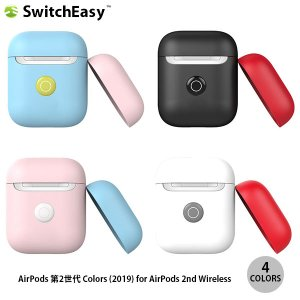AirPods ケース カバー SwitchEasy AirPods 第2世代 with Wireless Charging Case Colors 2019 シリコンケース スイッチイージー ネコポス不可|ec-kitcut