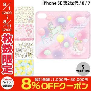 iPhone8 / iPhone7 スマホケース gourmandise iPhone 8 / 7 サンリオキャラクターズ フリップカバー  グルマンディーズ ネコポス不可 ec-kitcut