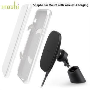 車載 スマホホルダー moshi エヴォ iPhone XR / XS Max 専用 SnapTo Car Mount with Wireless Charging Black mo-sntcw-bk ネコポス不可 ワイヤレス充電対応|ec-kitcut