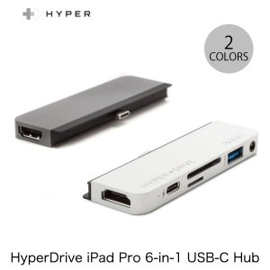 iPad用 USBハブ HYPER++ HyperDrive iPad Pro 6-in-1 USB...