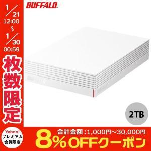 外付けHDD BUFFALO バッファロー 2TB USB3.1Gen.1対応 みまもり合図 for...