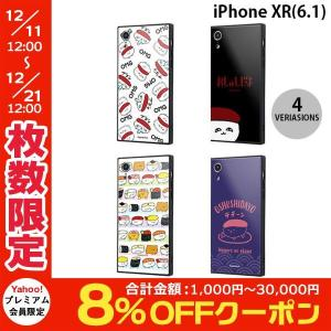 iPhoneXR ケース ingrem iPhone XR おしゅしだよ 耐衝撃ケース KAKU トリプルハイブリッド  イングレム ネコポス送料無料|ec-kitcut
