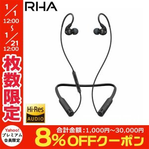 RHA アールエイチエー T20 Wireless 有線 / Bluetooth ワイヤレス 両対応 カナル型 ハイエンドイヤホン ハイレゾ対応 ブラック T20 Wireless ネコポス不可|ec-kitcut