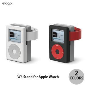elago W6 Stand for Apple Watch  エラゴ ネコポス不可 ec-kitcut