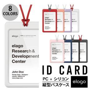 elago ID4 シリコン ID カードホルダー  エラゴ ネコポス送料無料 ec-kitcut