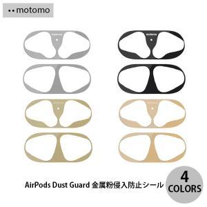 イヤホン・ヘッドホン motomo AirPods 第1世代 / 第2世代 両対応 Dust Guard 金属粉侵入防止シール  モトモ ネコポス可|ec-kitcut