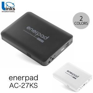 モバイルバッテリー Links enerpad AC-27KS 高出力 AC / USB / Tyep-C 対応 26800mAh モバイルバッテリー リンクス ネコポス不可|ec-kitcut