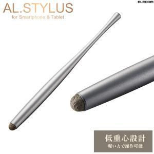 タッチペン エレコム ELECOM スマートフォン用タッチペン 低重心 導電繊維タイプ AL.STY...