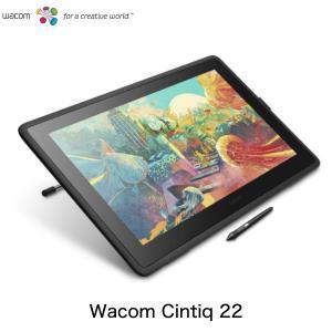 ペンタブレット WACOM ワコム Cintiq 22 21.5型 フルHD 液晶ペンタブレット DTK2260K0D ネコポス不可