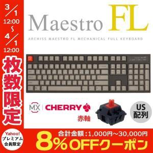ARCHISS アーキス Maestro FL メカニカル フルサイズ キーボード 英語配列 104キー CHERRY MX 赤軸 昇華印字 黒/グレイ AS-KBM04/LRGB ネコポス不可|ec-kitcut