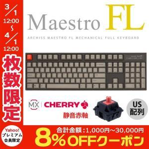 ARCHISS アーキス Maestro FL メカニカル フルサイズ キーボード 英語配列 104キー CHERRY MX 静音赤軸 昇華印字 黒/グレイ AS-KBM04/SRGB ネコポス不可|ec-kitcut