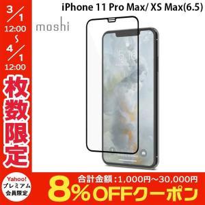iPhoneXSMax ガラスフィルム moshi エヴォ iPhone XS Max IonGlass 0.55mm ガラス製 スクリーンプロテクター Black mo-iogip9p-bk ネコポス送料無料|ec-kitcut