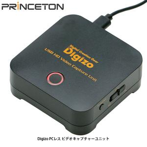 Princeton プリンストン Digizo PCA-GHDAV ビデオキャプチャーユニット PCA-GHDAV ネコポス不可|ec-kitcut