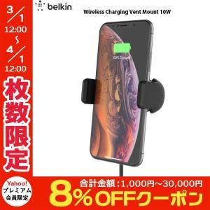 ワイヤレス充電器 BELKIN ベルキン BOOST↑CHARGE ワイヤレス充電車載ホルダー10W F7U053btBLK ネコポス不可|ec-kitcut
