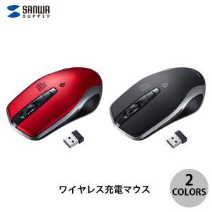 ワイヤレスマウス SANWA Qi ワイヤレス充電対応 USB 5ボタン ワイヤレス ブルーLED マウス  ネコポス不可|ec-kitcut